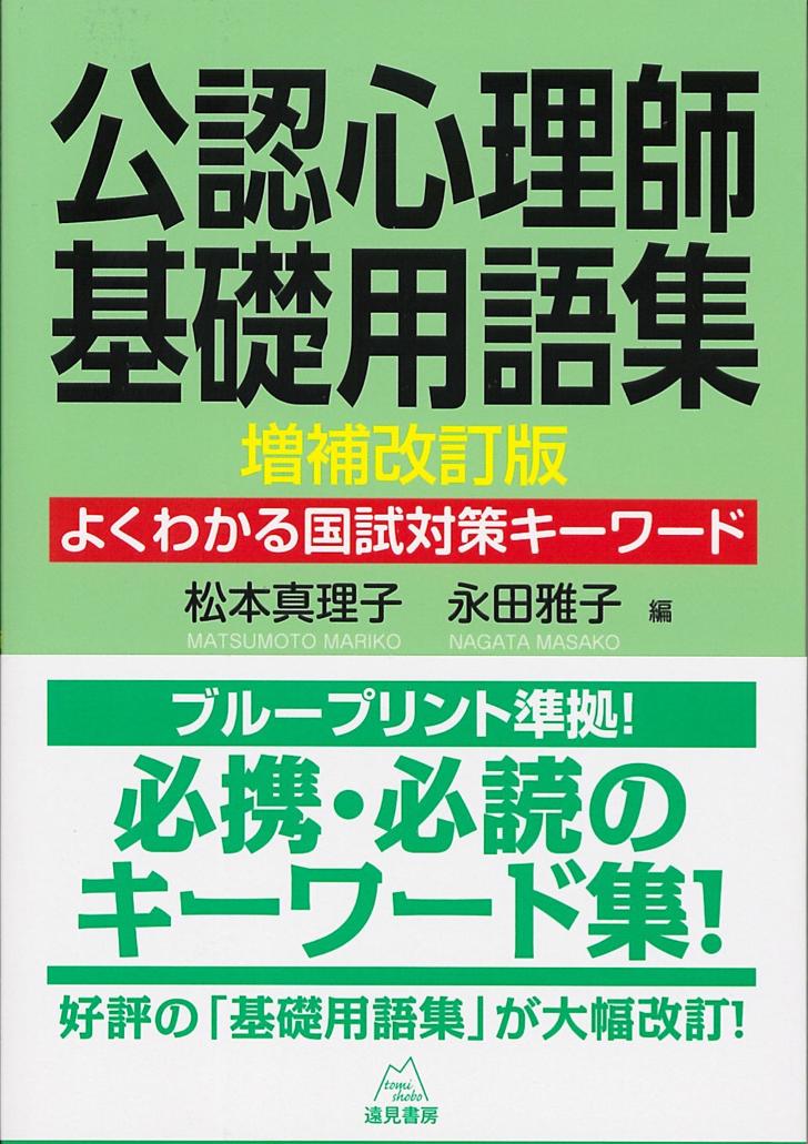 https://psych.educa.nagoya-u.ac.jp/blog/wp-content/uploads/2019/07/795316b92fc766b0181f6fef074f03fa.png